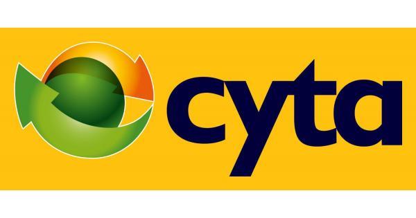 Πρακτική άσκηση στη Cyta