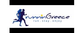 Πρακτική στο RunninGreece